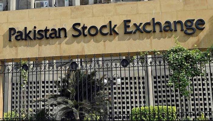 اسٹاک مارکیٹ، نئے کاروباری ہفتے کے آغاز پر مندی، 120 پوائنٹس کم