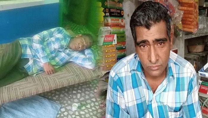 سال میں300 دن سونے والا بھارتی شہری