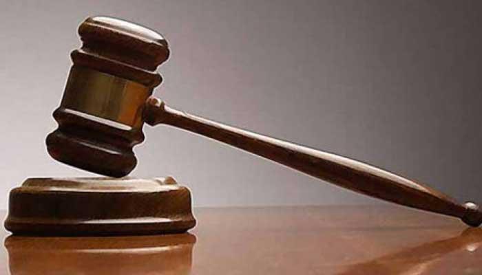 کالعدم حقانی نیٹ ورک کیلئے فنڈنگ ثابت ہونے پر کارکن کو قید و جرمانہ کی سزا