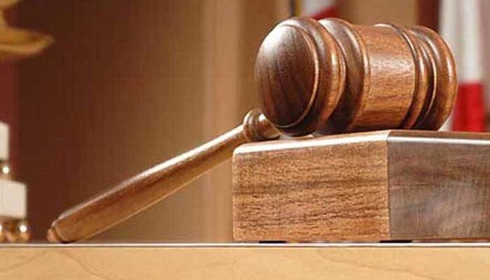 جعلی کاغذات کے عوض نجی بینک سے قرضہ، مجرم کو 13برس قید و جرمانہ