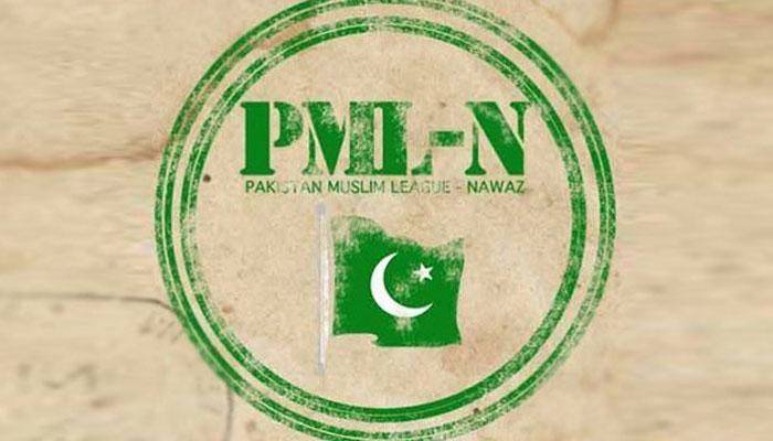 آزاد کشمیر اور سیالکوٹ میں ضمنی انتخاب میں شکست پر ن لیگ میں بحران