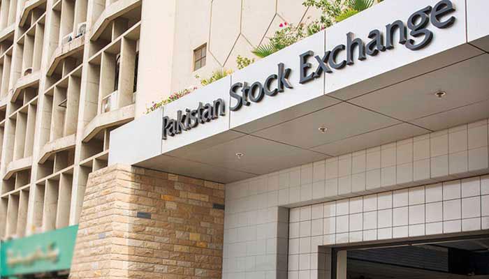اسٹاک مارکیٹ، سرمائے کے انخلا کا تسلسل جاری، 257 پوائنٹس کم