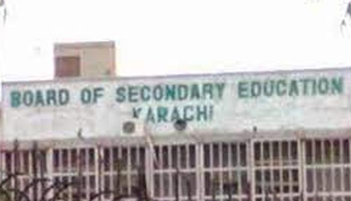 کراچی بورڈ آفس میں 8 اگست تک تعطیلات