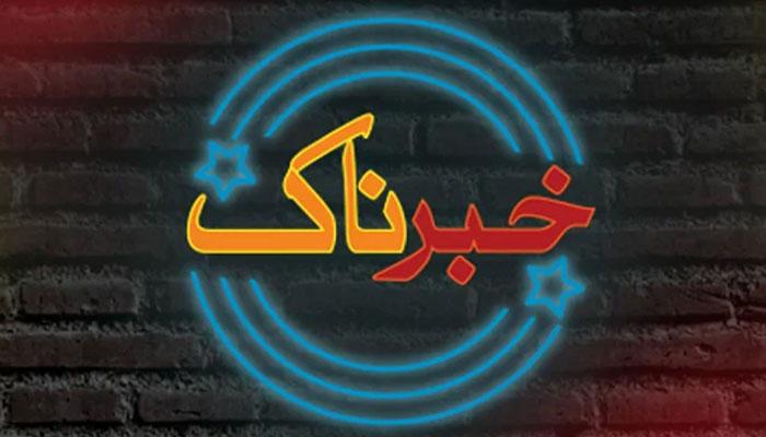 """دو دہائیوں کی کہانی """"خبرناک"""" میں شہباز شریف کی زبانی"""