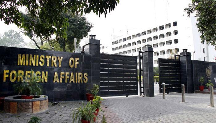 افغان امن عمل، ہمارے کردار پر سابق کینیڈین وزیر کا تبصرہ افسوسناک، پاکستان
