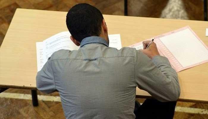 اردو یونیورسٹی، ایم اے پرائیویٹ امتحانات کے نتائج کا اعلان
