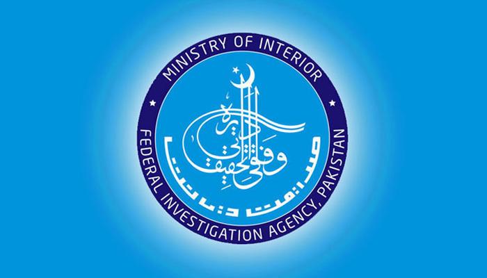 ایف آئی اے امریکی انشورنس کمپنیوں کے ساتھ دھوکا دہی کا مقدمہ کا چالان جمع نہ کرنے کی خبر درست نہیں ،ترجمان ایف آئی اے