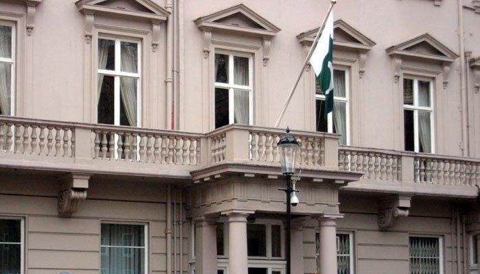 لندن: یوم استحصال کشمیر پر پاکستان ہائی کمیشن تصاویری نمائش منعقد کریگا