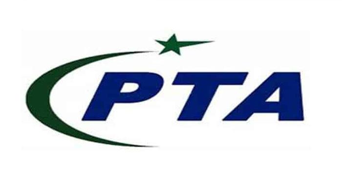 پی ٹی اے کا تین صوبوں میں موبائل فون آپریٹرز کی کوالٹی آف سروس سروے کا انعقاد
