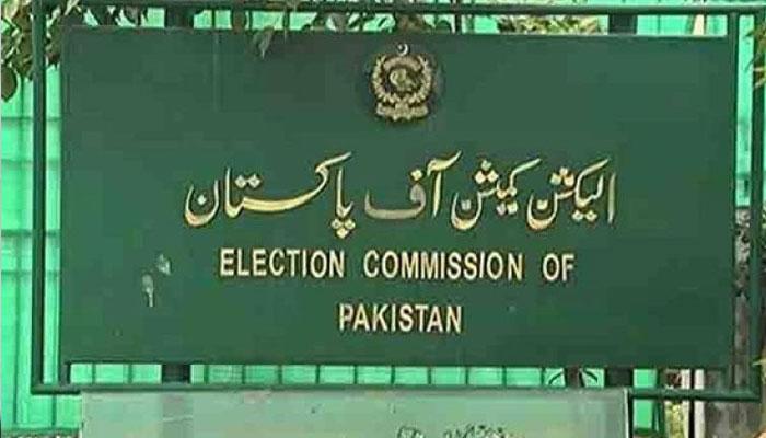 کنٹونمنٹ بورڈ کے انتخابات، سیاسی جماعتیں اُمیدواروں کو ٹکٹ جاری کریں، الیکشن کمیشن