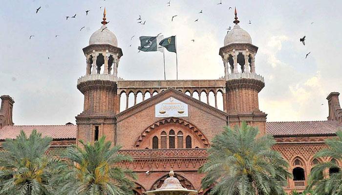 لاہور ہائیکورٹ نے والٹن ایئرپورٹ کے ارد گرد اراضی کی نیلامی روک دی