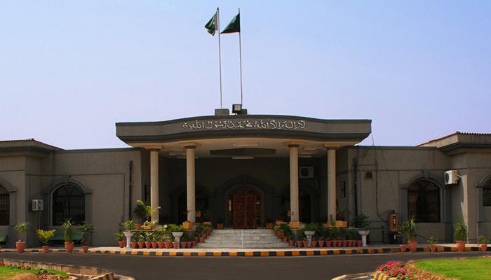 اسلام آباد، ہائیکورٹ حملہ کیس، وکلاء کو جواب جمع کرانے کیلئے مہلت میں مزید توسیع