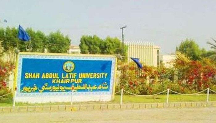 شاہ عبدالطیف یونیورسٹی: طلبہ پر جھوٹے مقدمات اور انتظامیہ کے خلاف احتجاج