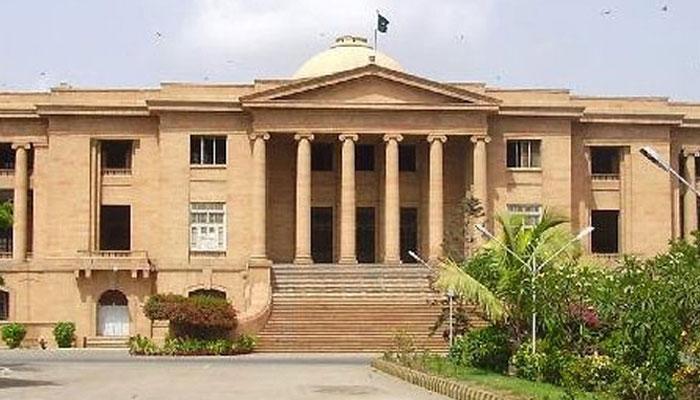 شہید بینظیر آباد، ایم ڈی اے میں اراضی کی الاٹمنٹ، حکام سے جواب طلب