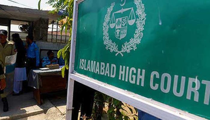 اسلام آباد ہائیکورٹ، ڈی جی FIA کو نوٹس، گستاخانہ مواد کی تشہیر کیخلاف تمام درخواستوں کا ریکارڈ طلب
