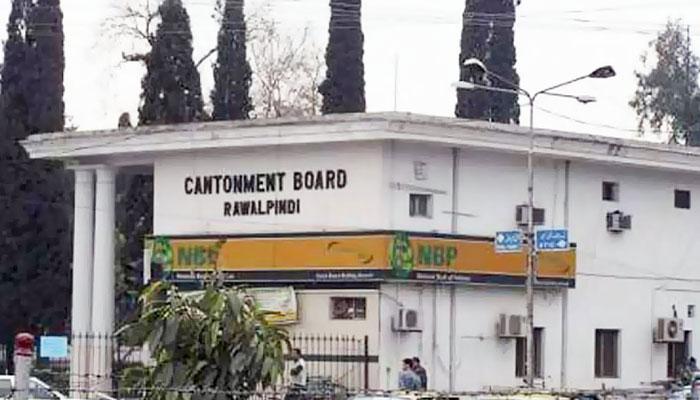 کنٹونمنٹ بورڈ راولپنڈی میں پی ٹی آئی کی شکست کے ذمہ دار ارکان اسمبلی قرار
