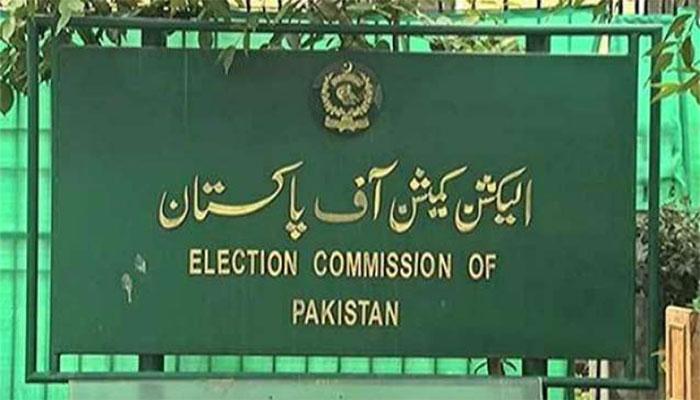 پلڈاٹ کا الیکشن کمیشن اور میڈیا کیخلاف آمرانہ رویوں پر اظہار تشویش