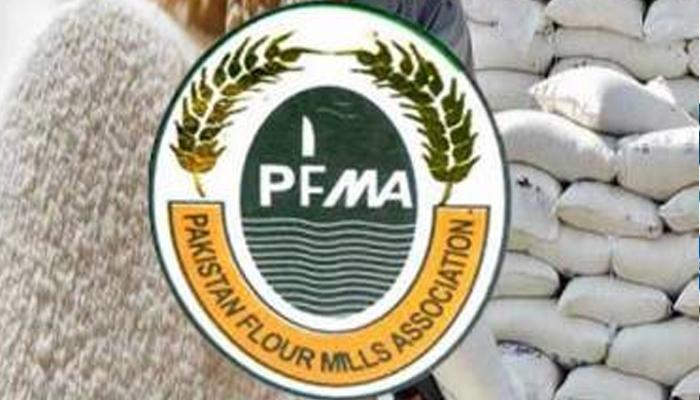 پاکستان فلور ملز ایسوسی ایشن کے صدور کا اعلان 28 ستمبر کو ہوگا