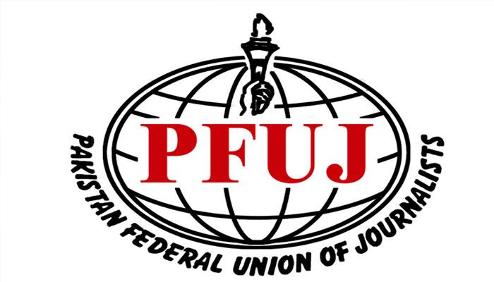 پی ایف یو جے نے پی ایم ڈی اے بل پر مذاکرات کا تاثر رد کر دیا