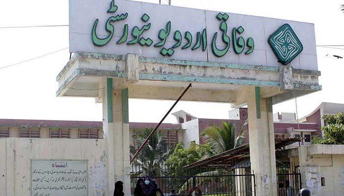 وفاقی اردو یونیورسٹی کا انتظامی بحران ٹل گیا، رجسٹرار ڈاکٹر صارم بحال