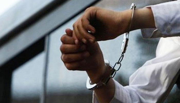 لاہور سے مقامی بینک کا ایک افسر گرفتار