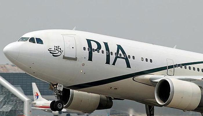 PIA نے کاک پٹ کریو کا بین الاقوامی جنرل ڈکلیئریشن ٹریول ختم کردیا