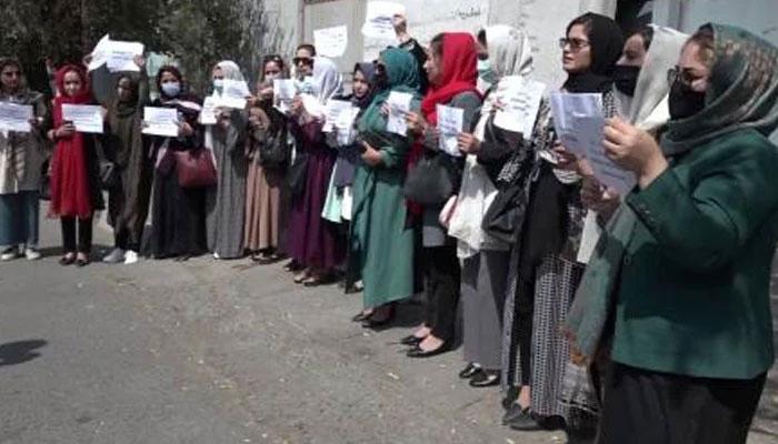 طالبان حکومت کیخلاف افغان خواتین کے احتجاجی مظاہرے جاری