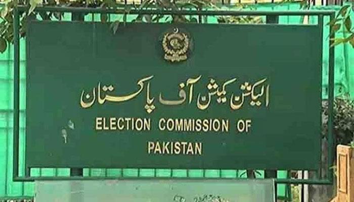 الیکشن کمیشن کا آئندہ عام انتخابات میں آر ٹی ایس، آر ایم ایس کے استعمال پر اصولی اتفاق