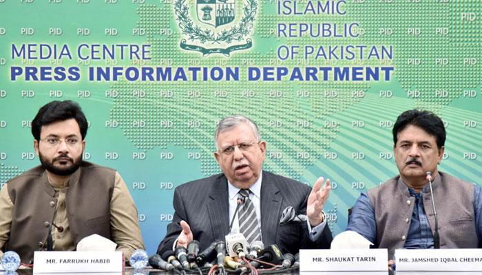 مہنگائی ساری دنیا میں بڑھی، پاکستان کوئی انوکھا ملک نہیں، وزیر خزانہ