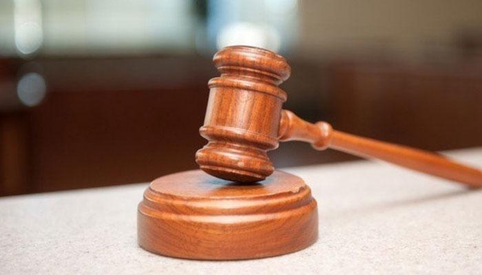رائٹ ٹو انفارمیشن ایکٹ کا غلط استعمال کرنیوالے کیخلاف مقدمہ درج کرنیکا حکم