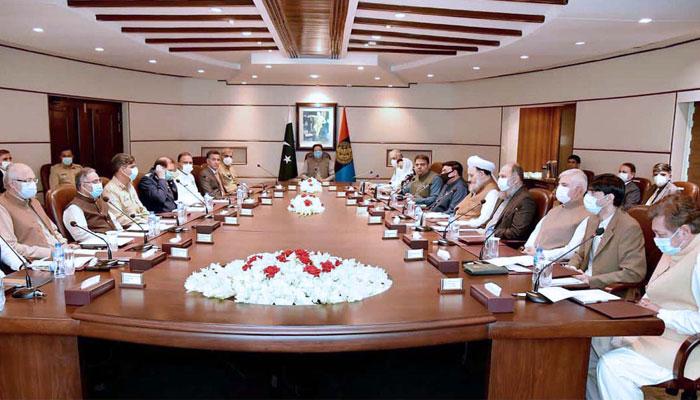 وزیراعظم کا سیاسی اور عسکری قیادت کے ہمراہ آئی ایس آئی سیکرٹریٹ کا دورہ