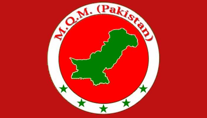 ویکسی نیشن نہ کرانے پر کراچی میں گرفتاریاں، ایم کیو ایم پاکستان کا اظہار مذمت