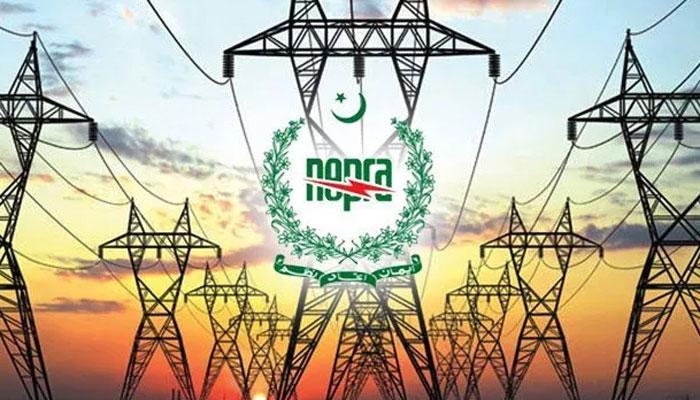 سستی بجلی کی طرف اہم قدم، آئی جی سیپ منصوبے کی منظوری