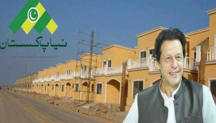 کم آمدن والوں کیلئے10ہزار گھروں کا منصوبہ تیار، NLC اور FWO نے حکومت سے تعمیر کیلئے اجازت مانگ لی