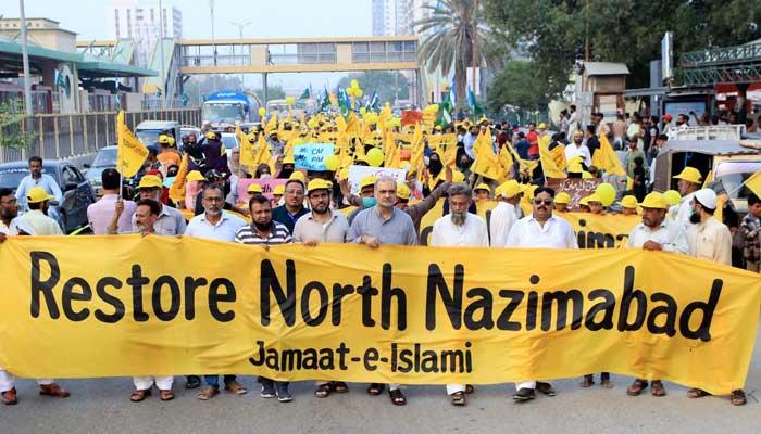 اہالیان نارتھ ناظم آباد کو مسائل کے حل کیلئے DC آفس کا گھیراؤ کرنا ہوگا، حافظ نعیم