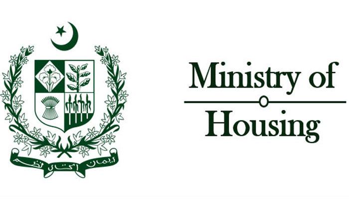 نیشنل کنسٹرکشن کمپنی بند کرنے کے کابینہ کمیٹی کے فیصلہ پر عمل نہیں ہوسکا