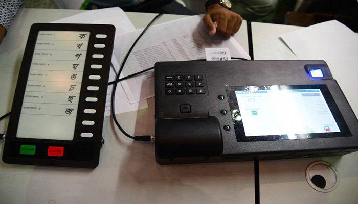 ای وی ایمز، آئی۔ووٹنگ، مذاکرات کیلئے حکومت سخت موقف سے پیچھے ہٹ گئی