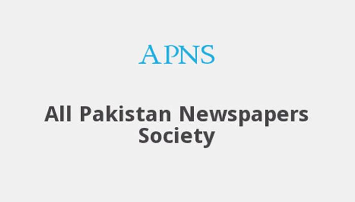 قاضی اسد عابد سندھ کے میڈیا کمیشن میں اے پی این ایس کے نمائندہ نامزد