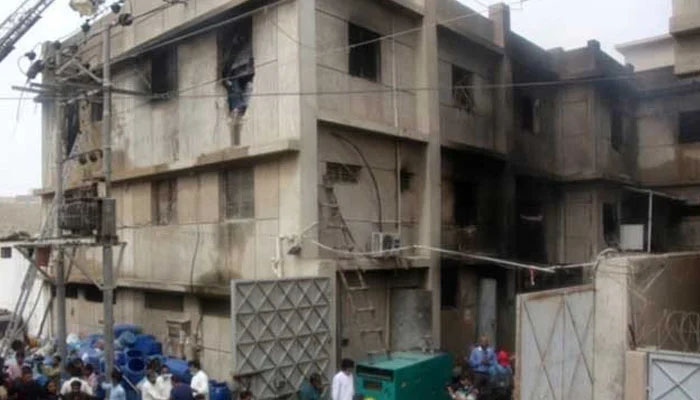 سانحہ مہران ٹائون کیس، درخواست  ضمانت کی سماعت ملتوی