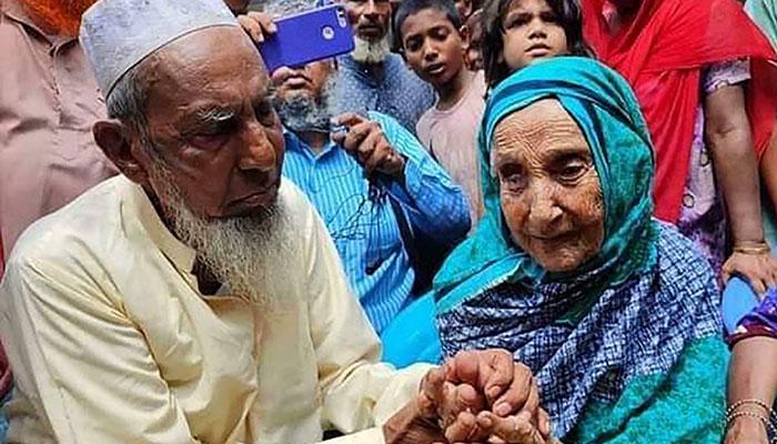 بنگلہ دیش، 70 سال بعد بیٹا ماں سے جا ملا، جذباتی مناظر