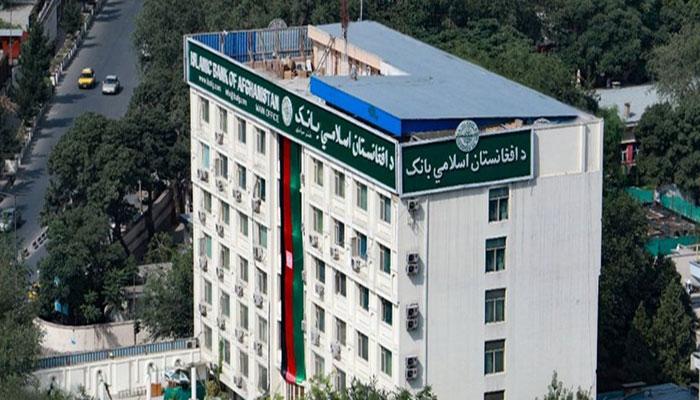 بینکنگ سسٹم تباہی کے قریب پہنچ گیا، سربراہ افغان اسلامک بینک