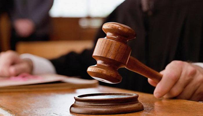 غیرقانونی اسلحہ، دھماکہ خیز مواد سے متعلق  مقدمات، فیصلہ محفوظ