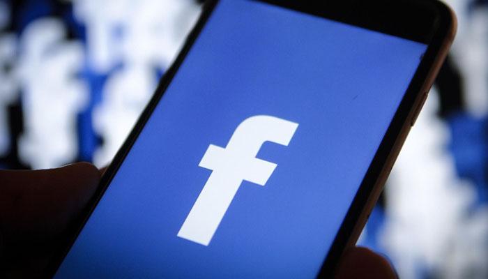 فیس بک پر اب کسی کا مذاق اُڑانا مہنگا پڑ سکتا ہے،پالیسی مزید سخت