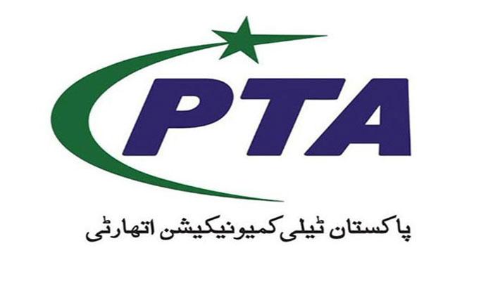 پاکستان میں انٹرنیٹ مکمل طور پر فعال ہوگیا، پی ٹی اے