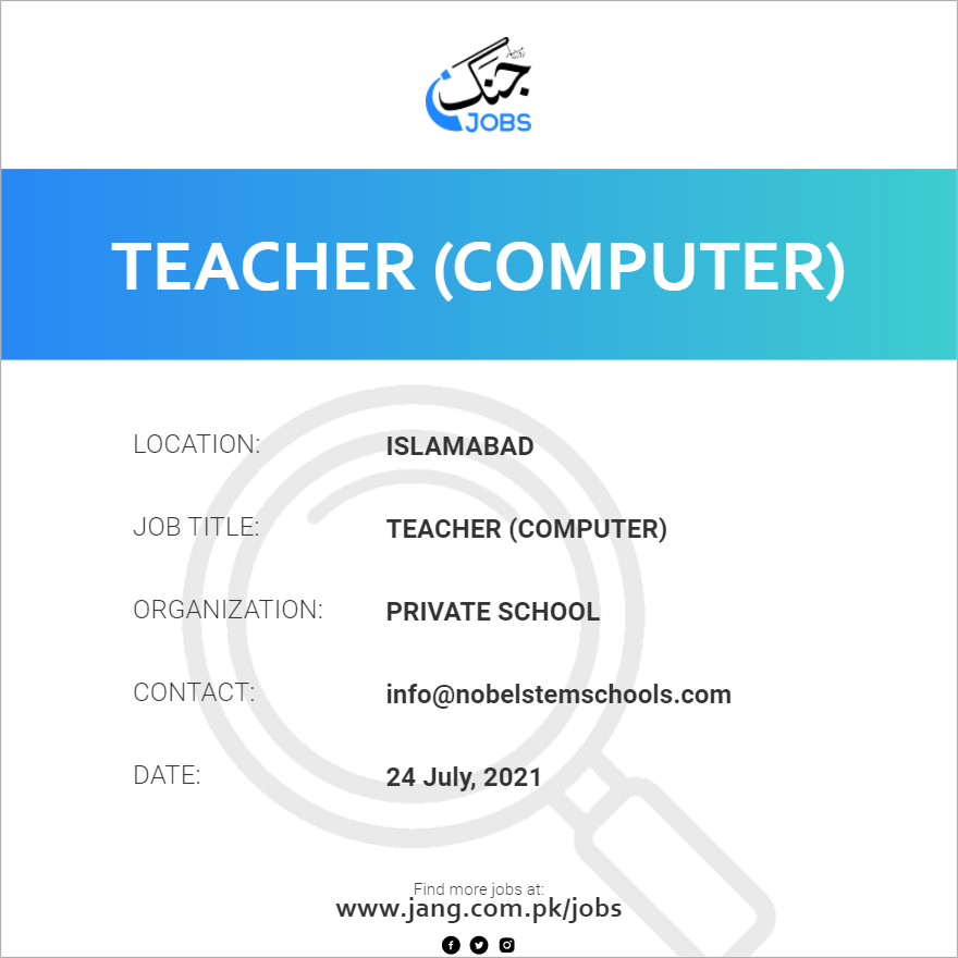 Teacher (Computer)
