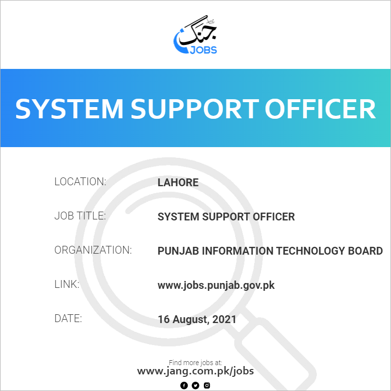 System Support Officer