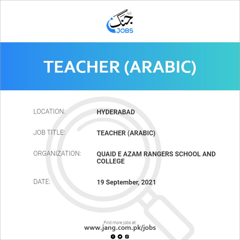 Teacher (Arabic)