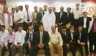 پاکستان ویلفئیر سوسائٹی کی خدمات مثالی ہیں، قونصل جنرل ''ماڈل یونا ئیٹڈنیشنز کانفرنس''کا انعقاد