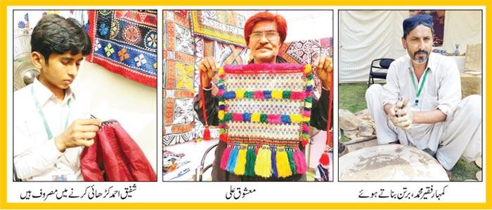 سندھ کرافٹ فیسٹیول '' ثقافت کے رنگ پھیلے ہیں ہر سُو''