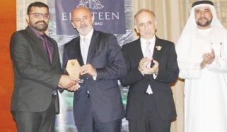 پاکستان بزنس کونسل کے زیراہتمام، سیمینار اور لیکچر
